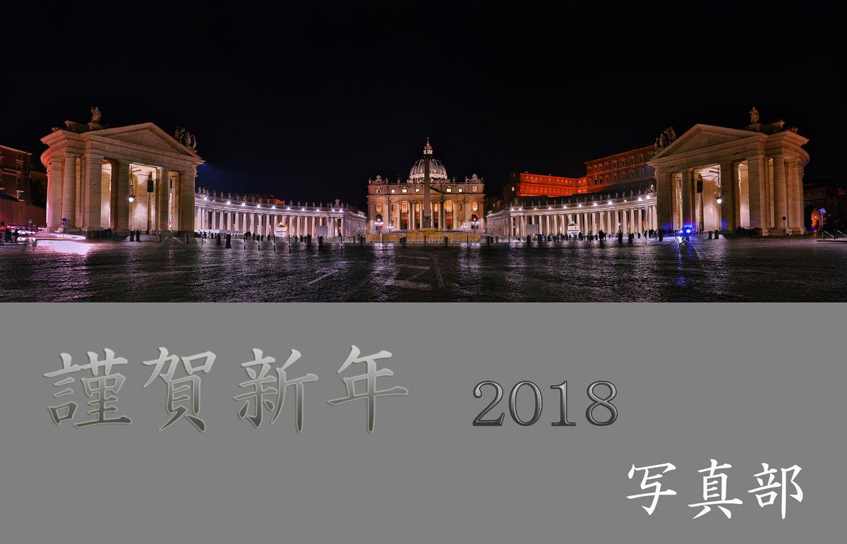 謹賀新年 2019_f0021869_21553908.jpg