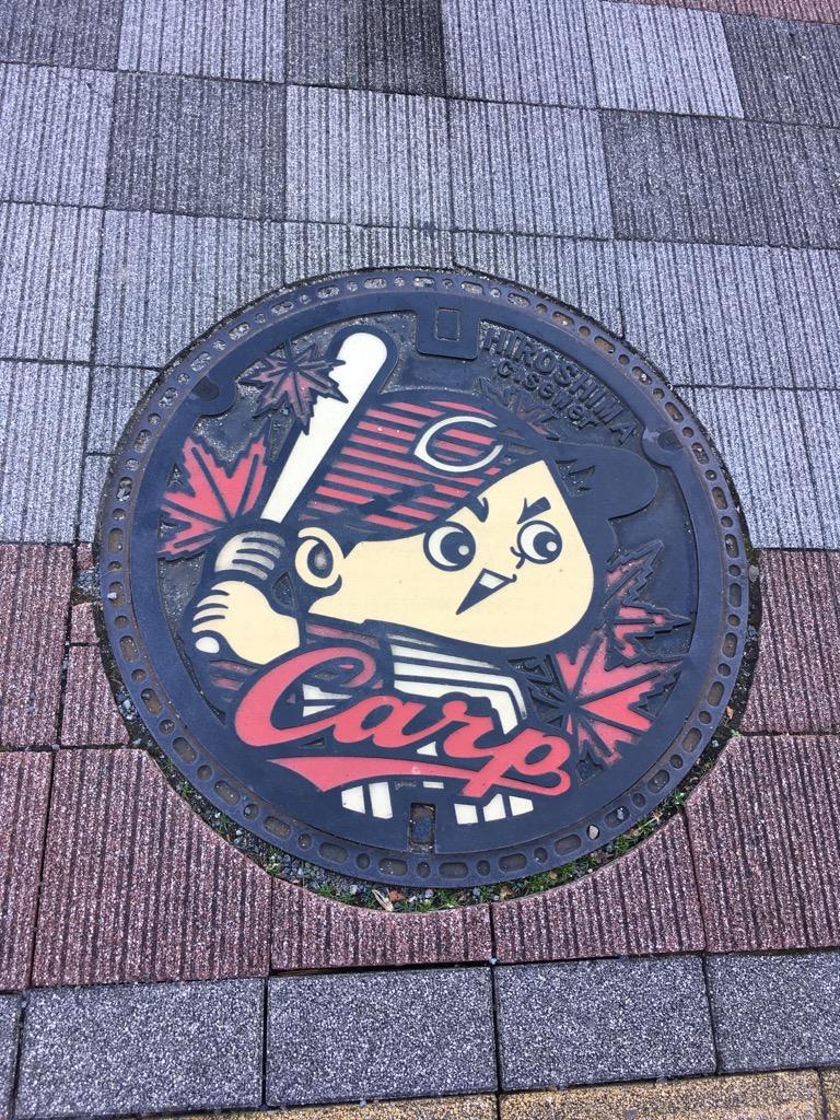 「広島周遊ふらり旅。」_a0015471_1048099.jpg
