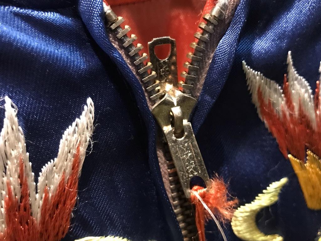 明けまして、おめでとうございます! 本年度もよろしくお願い致します! #6 Souvenir Jacket!!!_c0078587_16002164.jpg