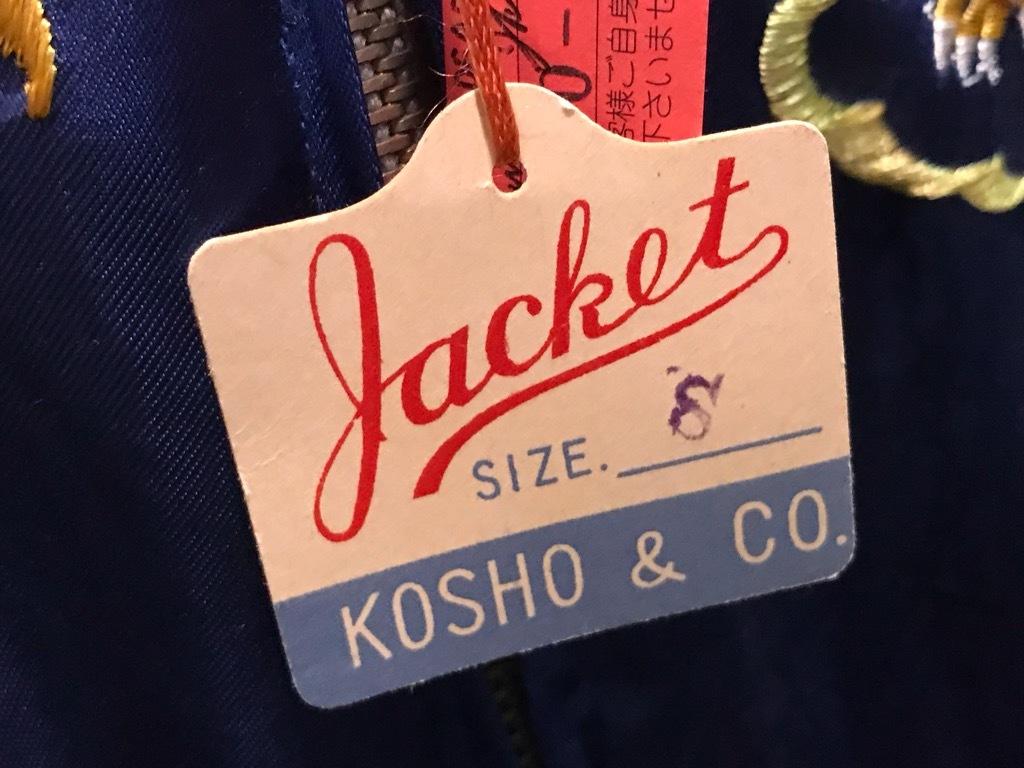 明けまして、おめでとうございます! 本年度もよろしくお願い致します! #6 Souvenir Jacket!!!_c0078587_16002182.jpg