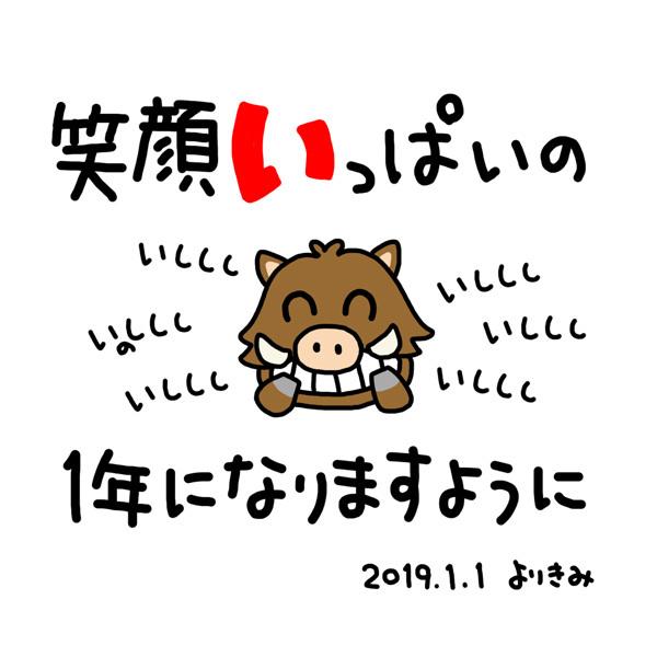 b0044915_12290071.jpg