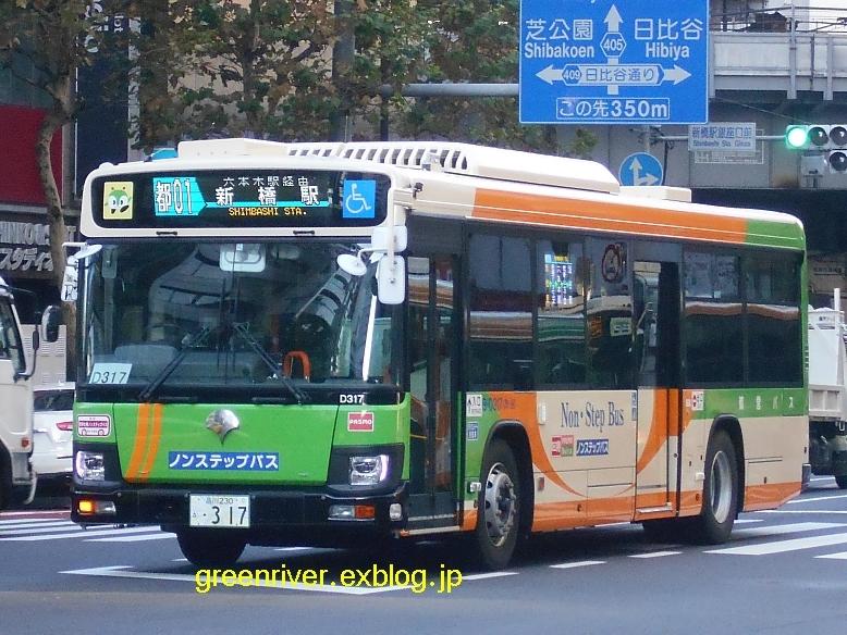 東京都交通局 B-D317_e0004218_20524851.jpg