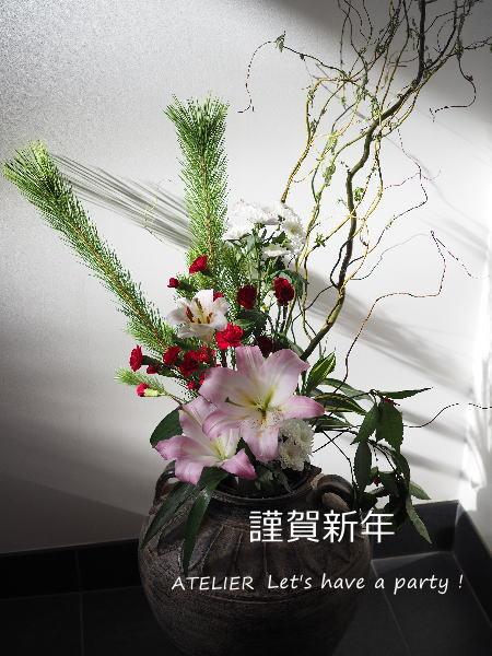 謹賀新年 今年もよろしくお願いいたします。_c0082921_10341154.jpg
