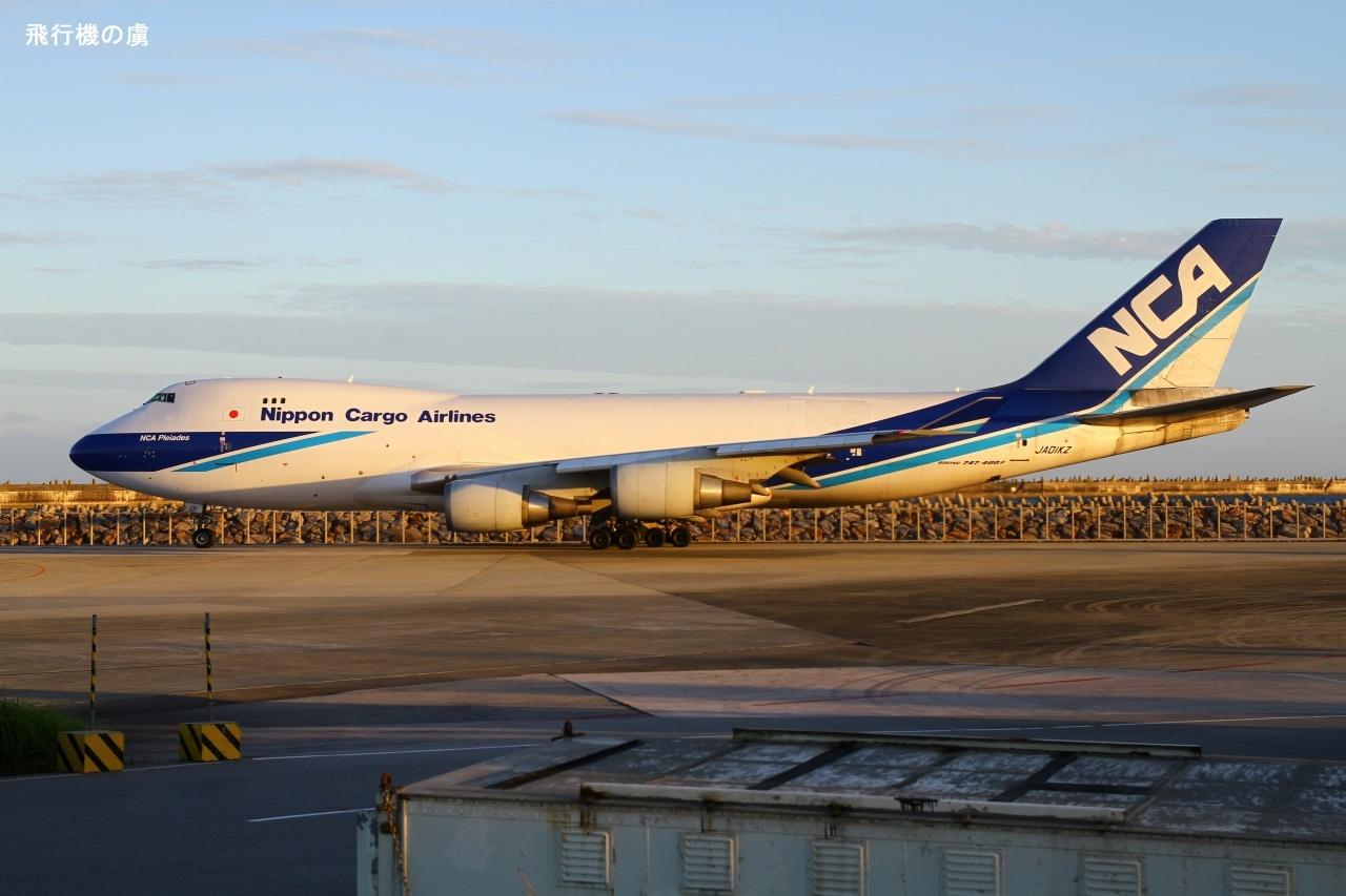 朝陽を受けて  B747  日本貨物航空(KZ)_b0313338_23274399.jpg