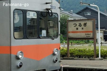 ふるさとの、ちいさな電車 ~なんとか帰省。~_c0185241_00343607.jpg