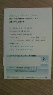 f0030155_10234611.jpg