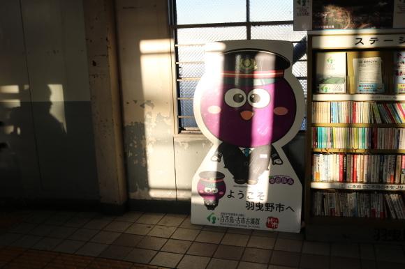 ありがとう古市駅前市場です (大阪府羽曳野市) _c0001670_20291334.jpg