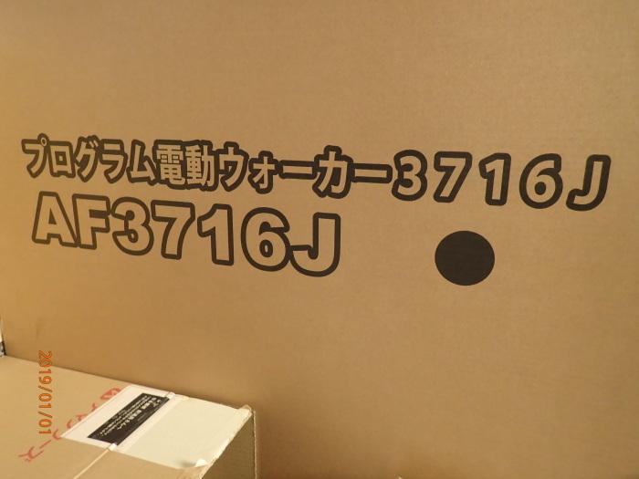 c0349574_21545352.jpg