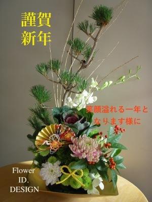 f0007380_14003503.jpg
