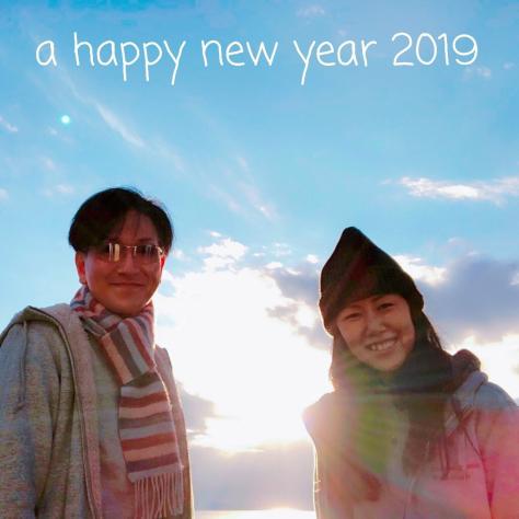 新年明けましておめでとうございます!_f0110089_02451306.jpg
