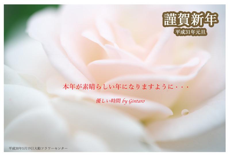 f0233999_15423893.jpg