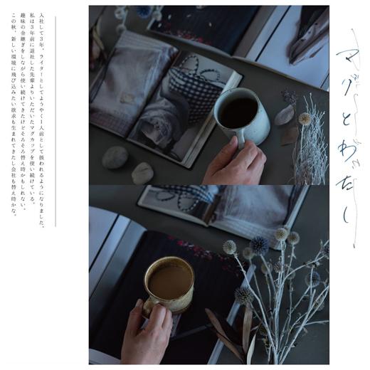 f0111909_20312758.jpg