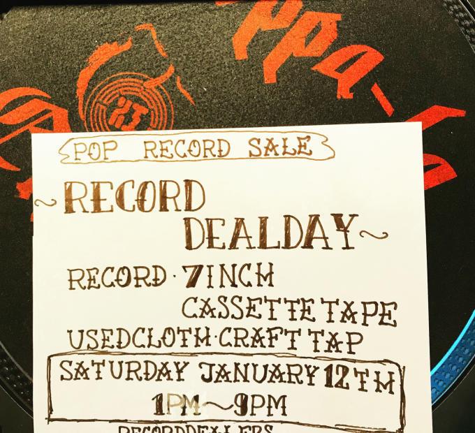 1月12日 土曜 ❣️新年初売り❣️中古レコードと古着やスニーカー、バンドTシャツを新年初売りレコードディーラーデイ&フリマを豪華DJを出店しまーす‼️_d0106911_16412035.jpg