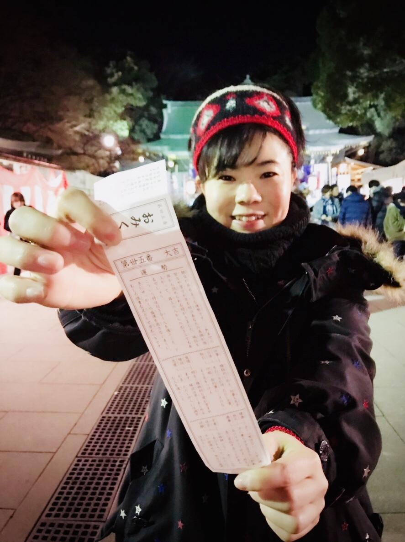 平成31年 キナコ流 日本のお正月♫_f0115311_12200196.jpeg
