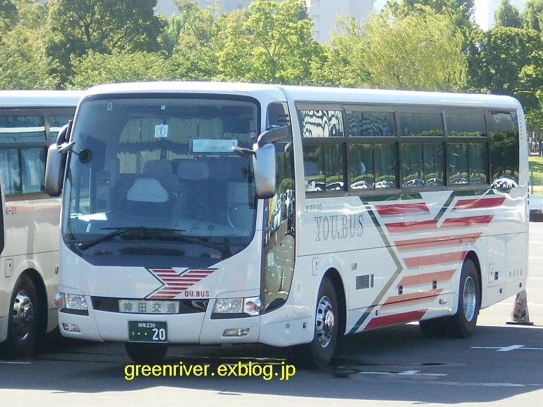 神田交通 230う20_e0004218_20151115.jpg