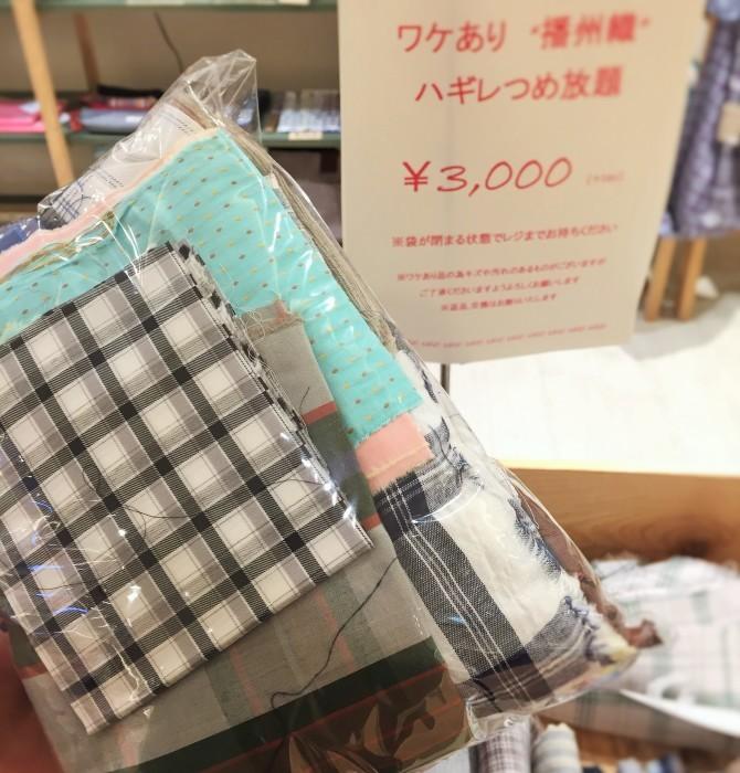 初売り!_e0295731_13440369.jpg