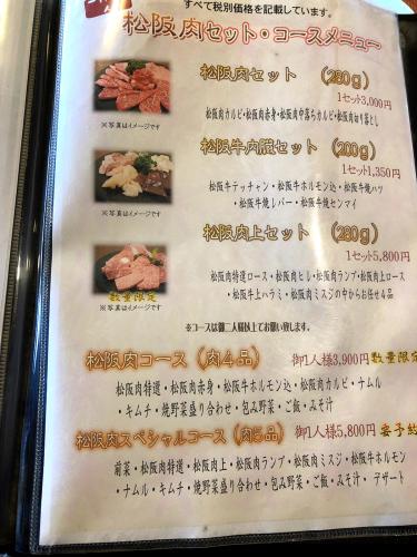 一升びん 久居インター店_e0292546_14165666.jpg