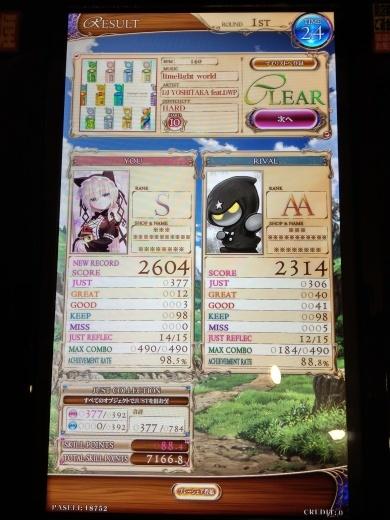 f0019846_17573600.jpg