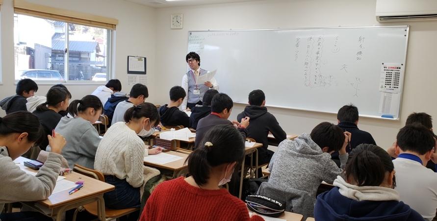 2019 初授業!_e0346167_19051561.jpg