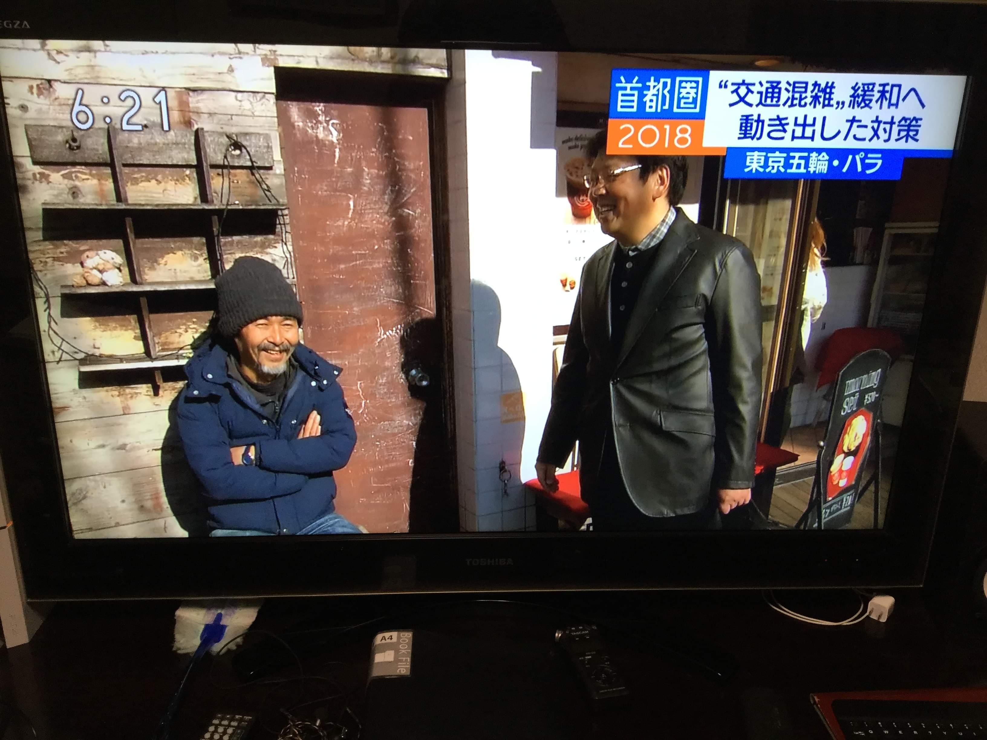「NHKテレビまた一瞬でたよ」_a0075684_10059.jpg