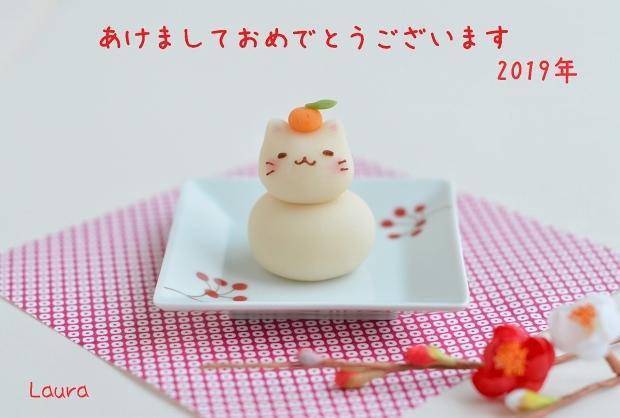 猫鏡餅の練り切りで、おめでとうございます♪ Homemade Cat kagami mochi Nerikiri_d0025294_20284788.jpg