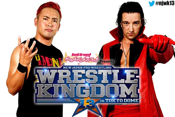 1・4 新日本プロレスWRESTLE KINGDOM 13 in 東京ドーム 3大シングルマッチ予想_b0042308_15072255.jpg