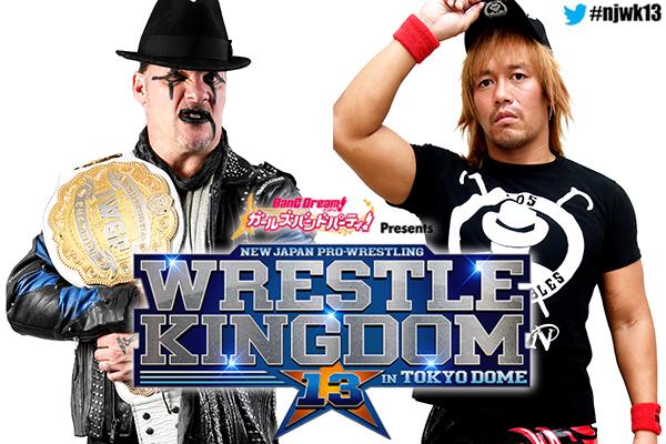 1・4 新日本プロレスWRESTLE KINGDOM 13 in 東京ドーム 3大シングルマッチ予想_b0042308_15132595.jpg