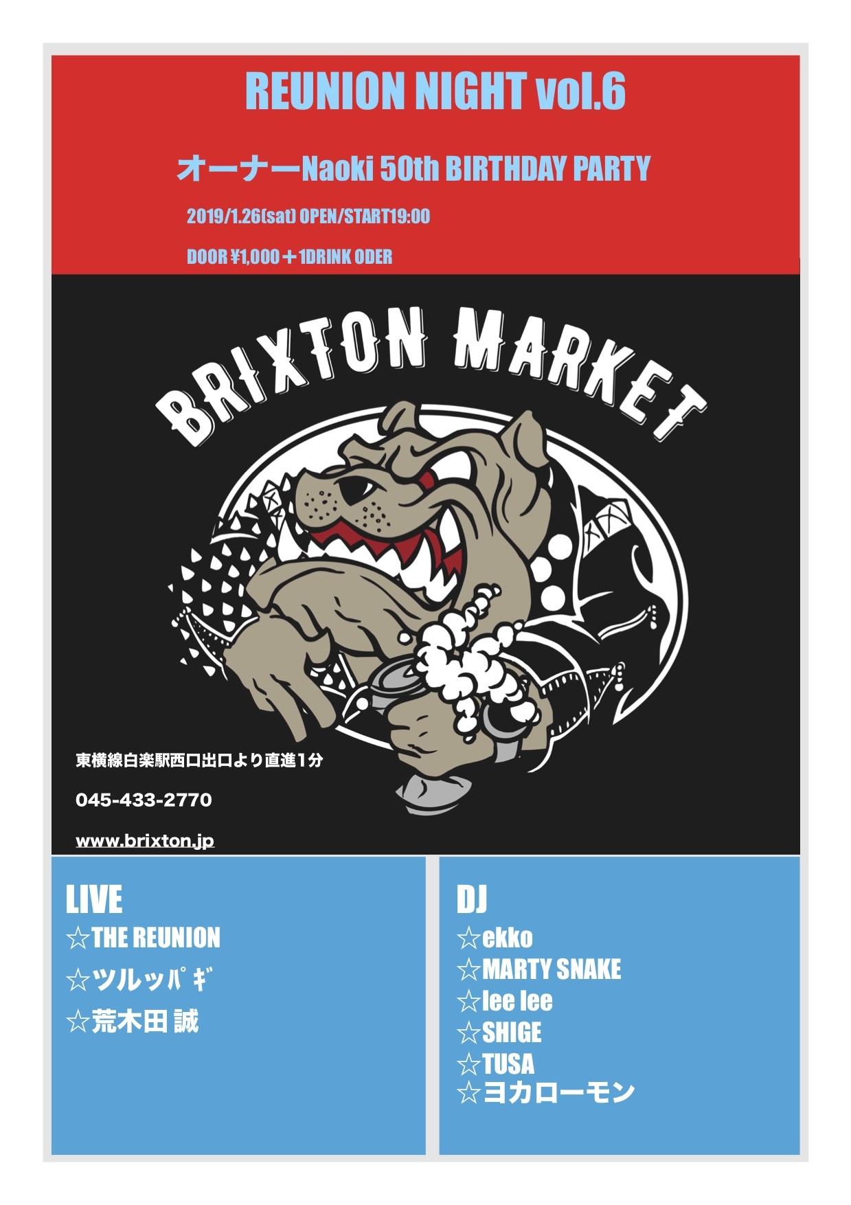 Brixton Market本日からはじまります!_d0134311_09413132.jpg