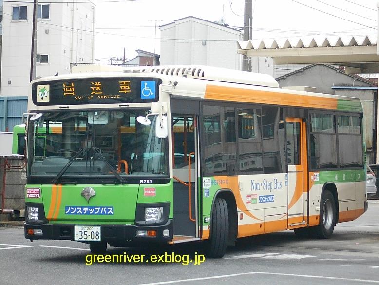 東京都交通局 H-B751_e0004218_20585956.jpg