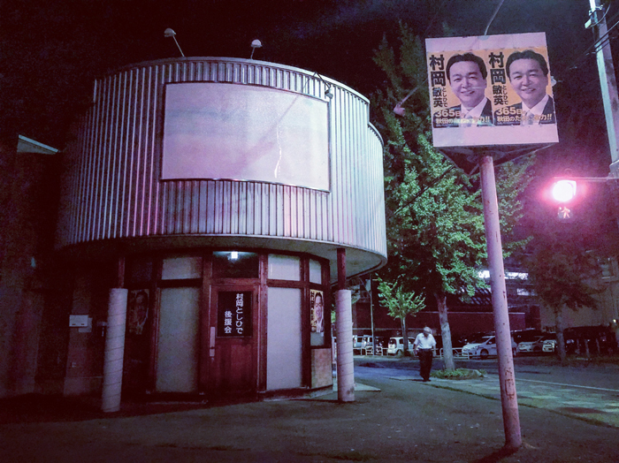 横手市田中町 / iPhone 8_c0334533_22200406.jpg