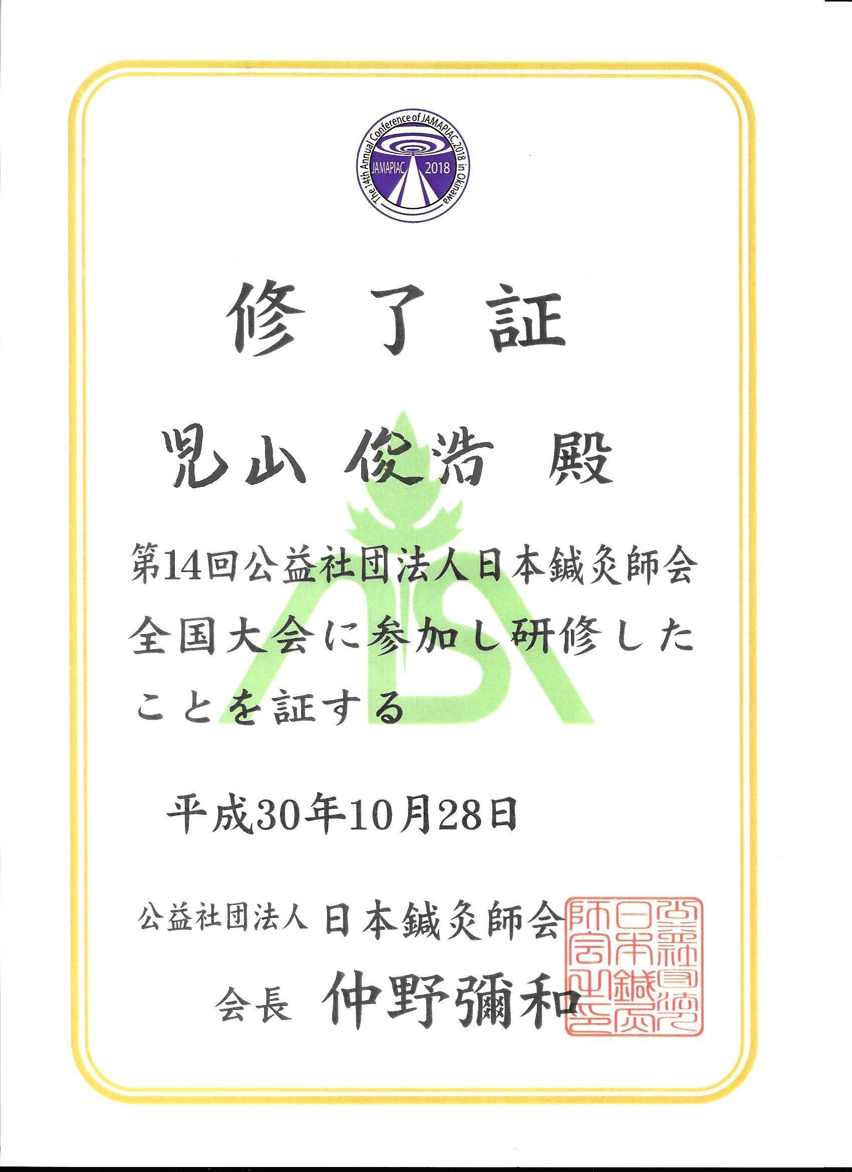 f0184849_22000783.jpg