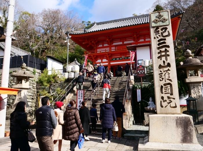新春の紀三井寺  2019-01-04 00:00_b0093754_21260767.jpg