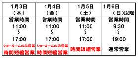 2019年 謹賀新年_e0254365_16304150.jpg