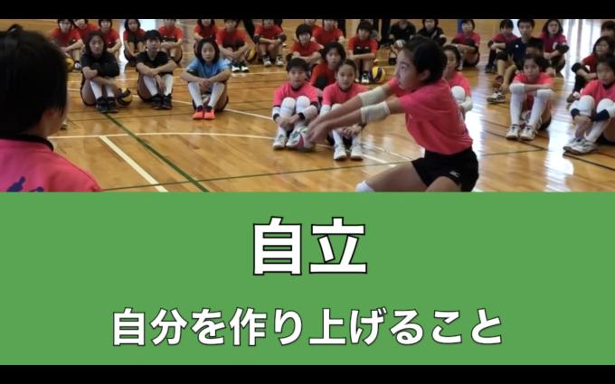 第2918話・・・バレー塾in沖縄_c0000970_13113868.png