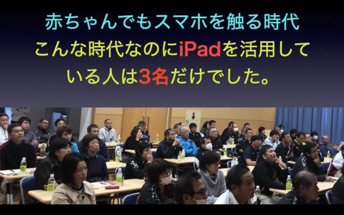 第2918話・・・バレー塾in沖縄_c0000970_13115901.png