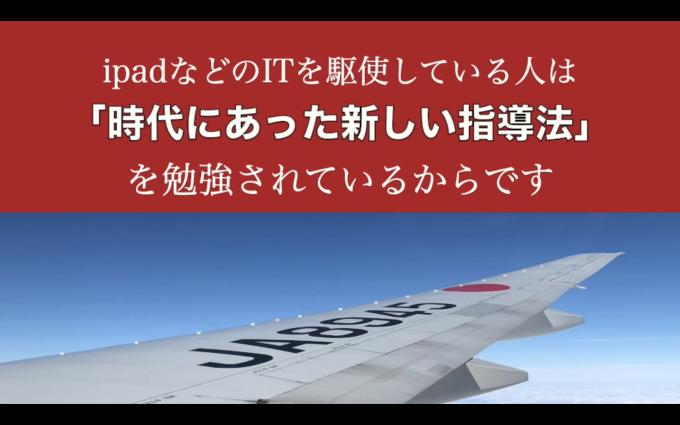 第2918話・・・バレー塾in沖縄_c0000970_13120038.png