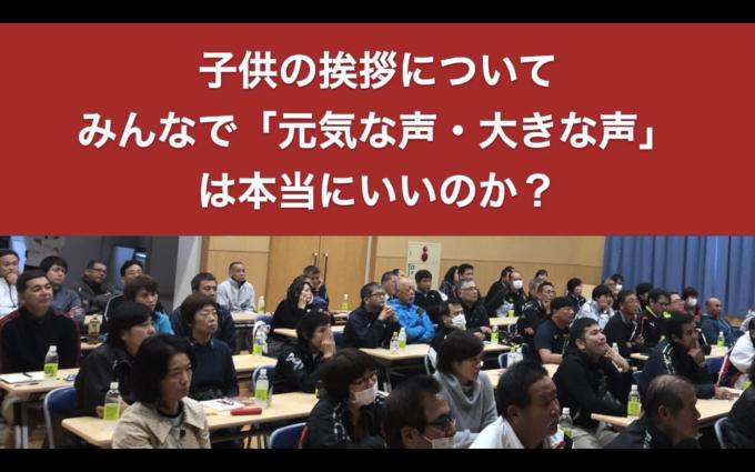 第2918話・・・バレー塾in沖縄_c0000970_13121732.png