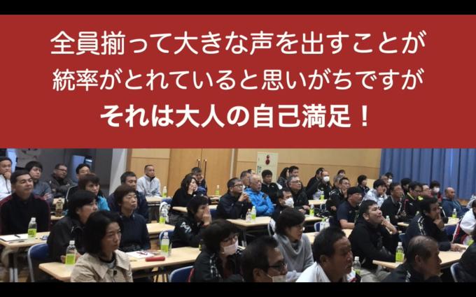 第2918話・・・バレー塾in沖縄_c0000970_13121867.png
