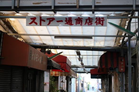 住道矢田商店街 (大阪市東住吉区)_c0001670_15502276.jpg
