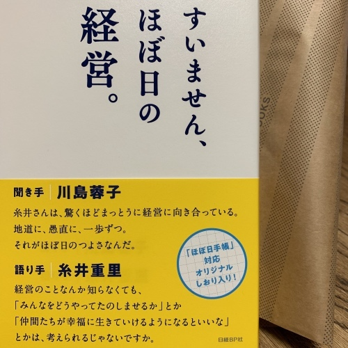 箱根駅伝ではじまるお正月 95回めのドラマ_a0134394_08223557.jpeg