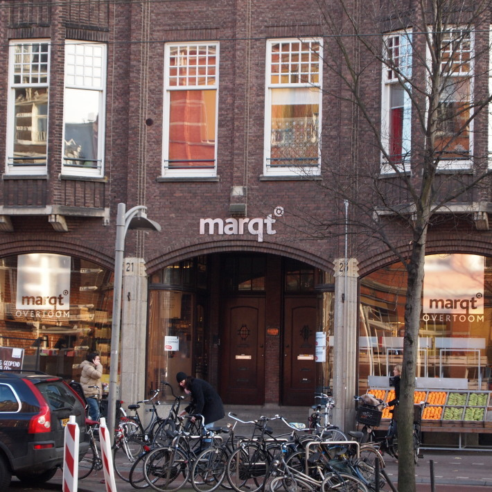 アムステルダムのスーパー_b0378101_23331526.jpg