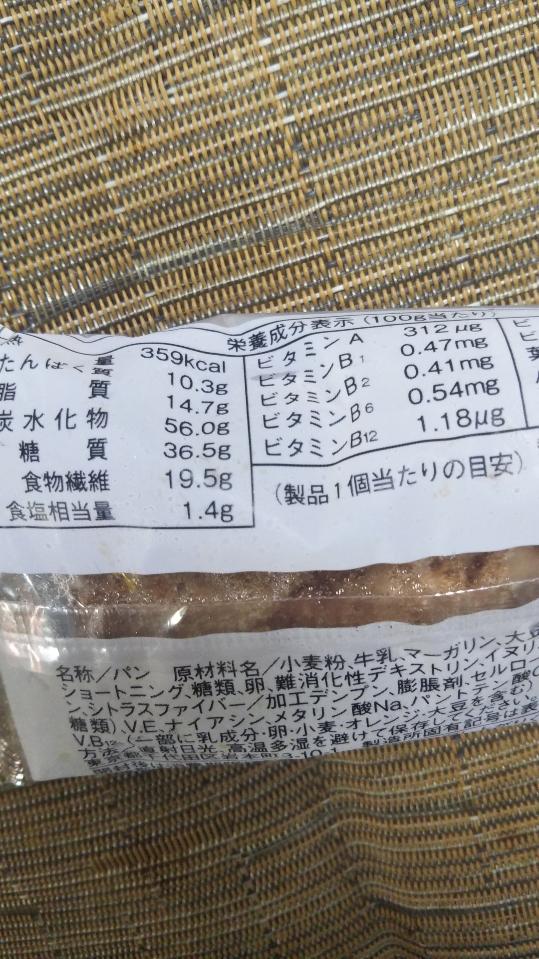ブランビスケットパン メープル_f0076001_23421721.jpg