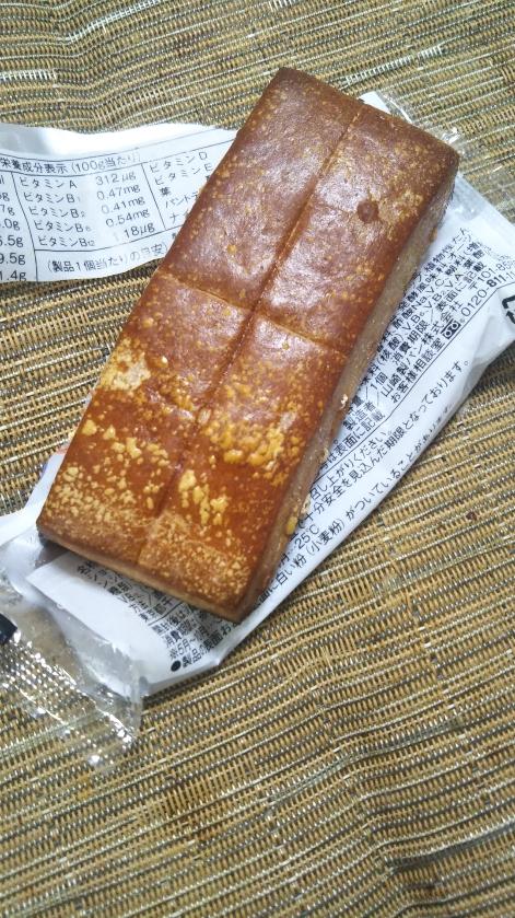 ブランビスケットパン メープル_f0076001_23423587.jpg