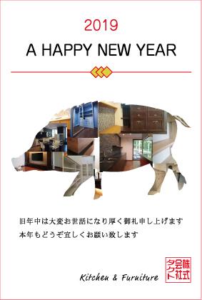新年あけましておめでとうございます_c0278510_15243333.jpg