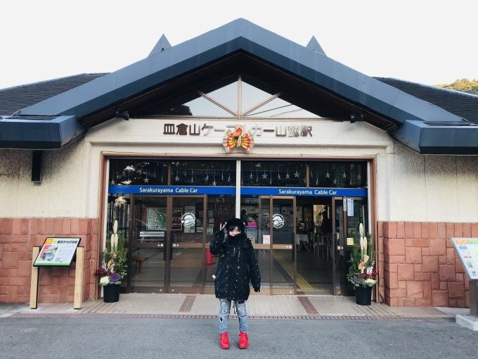 【キナさんぽ】北九州 皿倉山_f0115311_11543747.jpeg
