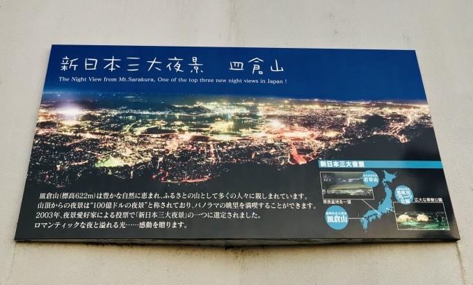 【キナさんぽ】北九州 皿倉山_f0115311_12204698.jpeg