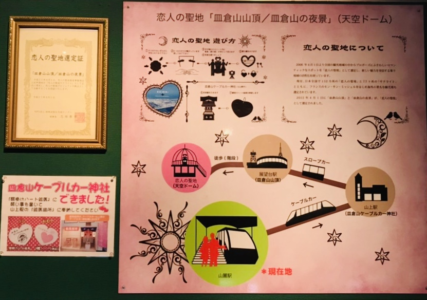 【キナさんぽ】北九州 皿倉山_f0115311_12215594.jpeg