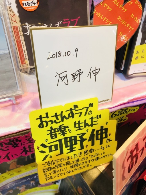 平成31年 キナコ流 日本のお正月♫_f0115311_14374577.jpeg