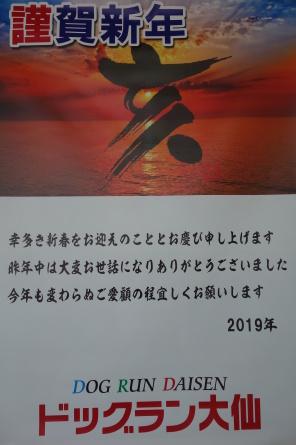 f0170713_09100269.jpg