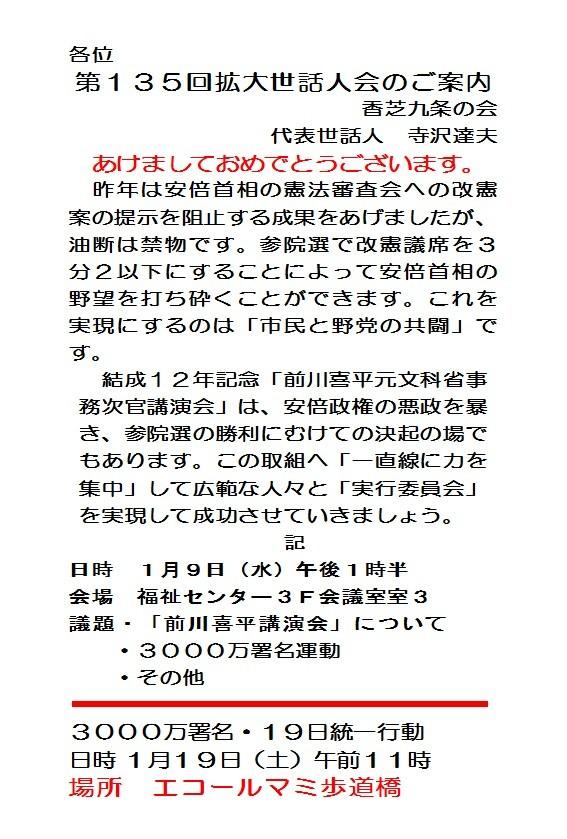 f0185713_14160855.jpg